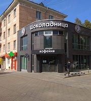 Shokoladnitsa Pervomayskiy 78