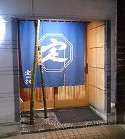 Shusai Teishiro