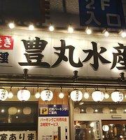 Gyoko Chokuso Kaizoku Hamayaki Toyomaru Suisan Shin Yamaguchi North Entrance