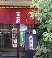 Soba Kaiseki Cuisine Yoshidaya Oimachi