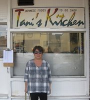 Tani's Kitchen