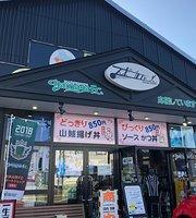 Sports Cafe Garage