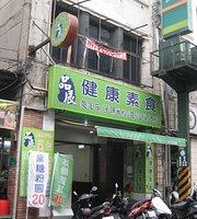 Pin Chen Su Shi Fang