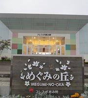 Meat Buckwheat Keisuke Megumino