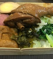 Wu-Tau Chi Shang Lunchbox