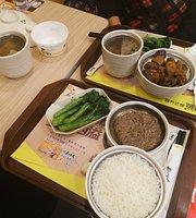 Kungfu (BeiJing Road)