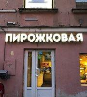 Pirozhkovaya