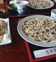 Kyosuian