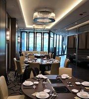 Imperial Treasure Steamboat Restaurant