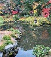 Nihon Teien Yoshikien