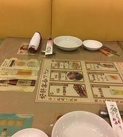 Chinese Cuisine Ajinoaji