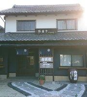 Japon Cafe