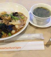 Hotel Sun Rural Ogata Chinese Sichuan Restaurant Comet