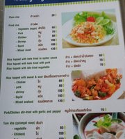 Mong Lay Restaurant