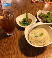 Super Super Congee & Noodles (Shan King)