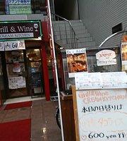 Grill & Wine Cream Kitchen