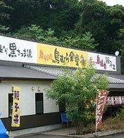 Shimamura Shokudo