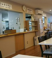 Akita Nairiku Jukan Tetsudo Aniai-Eki Chef Asaki No Restaurant Kogumatei