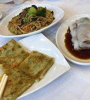 Yue Ming Yuen Seafood Restaurant