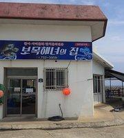 Bomok Female Diver Ui House