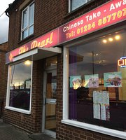 The Pearl Chinese Takeaway