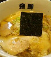 Delivery Ramen Hikyaku