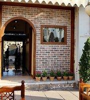 Kohan Cafe