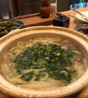 Udon to Sake Maru-Gin