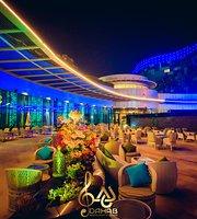 Dahab Restaurant & Lounge
