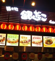 Tsukiji Gindaco Aeon Mall Zama