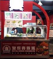 皇家貴族派 - 台東安慶店