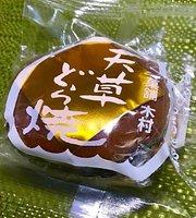 Confectionery Kimuraya