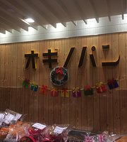Ogino Bread Joinus Yokohama