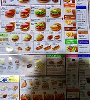Mos Burger Amakusaoyano