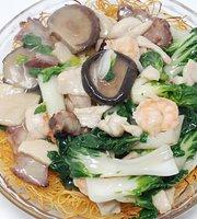 China Phoenix Restaurant