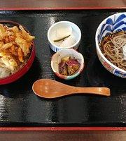 Takaonosakura
