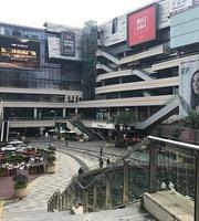 THE 10 BEST Fujian Shopping Malls (with Photos) - TripAdvisor