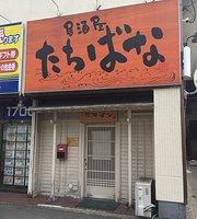 Izakaya Tachibana