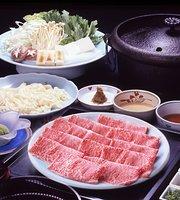 Japanese Cuisine Suisha Honten