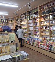 Ichinohashi Tourist Center