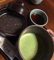 Japanese Cafe Todo-An