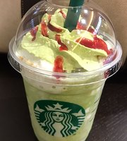 Starbucks Coffee Perrier Chiba