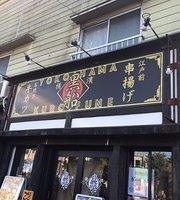Yokohamaushi Gyu Katsu Kurofune Senzokuike