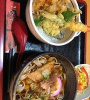 Restaurant 'S 138 Mendokoro Kishimentei