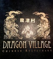 New Dragon Village
