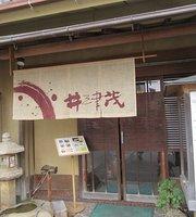Sushi Kappo Izumo