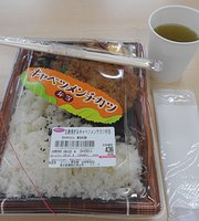 Kitchen Origin Kanamachi Ekimae