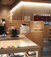 Umi no Homare Aeon Mall Zama