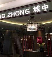 Cheng Zhong Chinese Restaurant