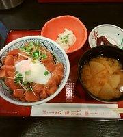 Hokkaido Cuisine Yukku Takebashi